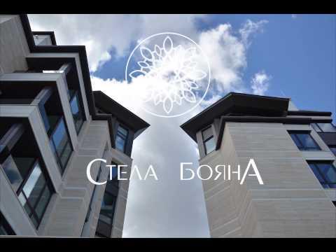 Stella Boyana residential complex - Bulgaria