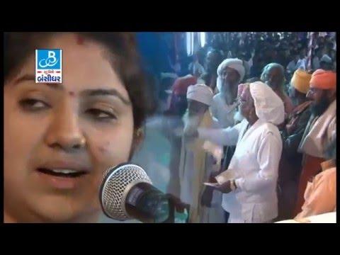 Rasmitaben Rabari | Khambhaliya Live Programme | Gujarati Dayro | 3