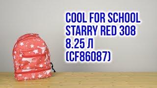 Розпакування Cool For School Starry Red 308 30 х 25 х 11 см 8.25 л для дівчаток CF86087
