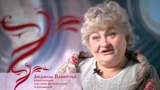 Ярмарка русской кухни Добрянка в МЕГА Новосибирск