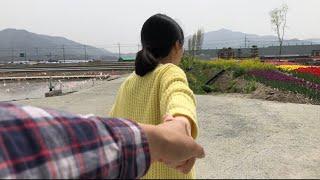 Cuộc sống Hàn Quốc:| Tập 109| Hai vợ chồng XÀM XÍ,GIỠN HỚT ngoài vườn hoa TULIP.튜립 밭에서 남편이랑 놀기.