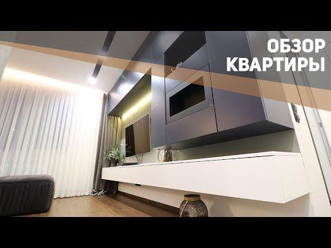 Дизайн квартиры в ЖК Жигулина Роща