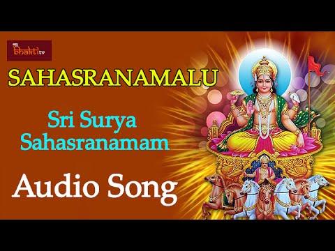 Sri Surya Sahasranamam Devotional Song | Sahasranamalu Album