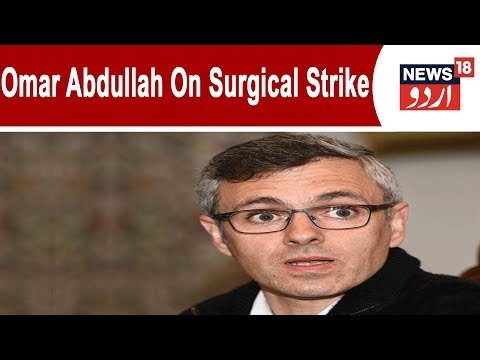 Omar Abdullah Says If This Is True This Was Not A Small Strike By Any Stretch Of Imagination