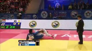 Ryunosuke Haga vs Karl-Richard Frey World Judo Championships 2015 - Astana