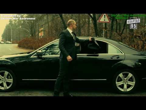 [Eng Subs] PM Yatsenyuk Political Parody by Kvartal 95 Kiev Studio.