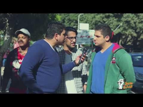 مذيع الشارع| الاب المصري  VS الابن المصري
