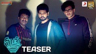 Mathu Vadalara - Telugu Teaser | Sri Simha | Kaala Bhairava | Vennela Kishore
