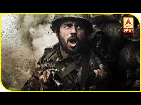The Vikram Batra`s Biopic First Look Poster Out   Shershah   Sidharth Malhotra