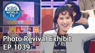 Photo Revival Exhibit | 심폐 소생 사진전 [Gag Concert / 2020.03.28]