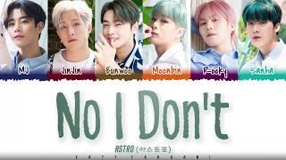 Download lagu ASTRO (아스트로) - 'NO, I DON'T' (아니그래) Lyrics [Color Coded_Han_Rom_Eng]