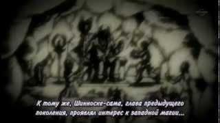 Монохромный Фактор серия 6 сезон 1 (Озвучка Stormdart)