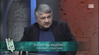 УКРАИНСКИЙ ВОПРОС (25.11.2016 г.) Ростислав Ищенко