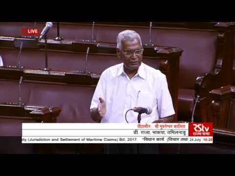 Sh. D. Raja's speech| The Admiralty Jurisdiction and Settlement of Maritime Claims Bill, 2017