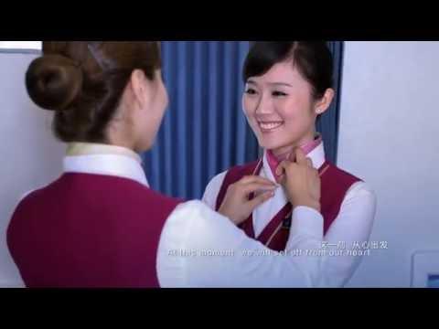 Welkom aan boord van China Southern Airlines