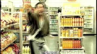 【可樂果廣告】「可樂果廣告」#可樂果廣告,2008可樂果談判篇...