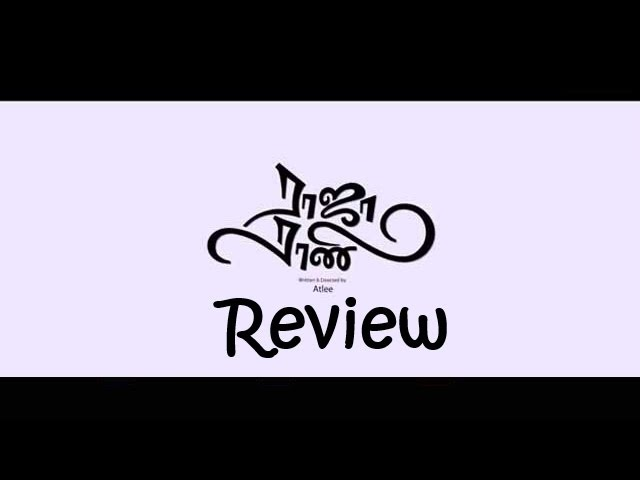 Raja Rani │ Tamil Movie Review │ Arya, Jai, Nayantara, Nazriya Nazim, Santhanam Travel Video