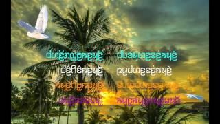 2015 Karenni Song with lyrics by Khu Htoo Htoo - May Thar Thu Thar May