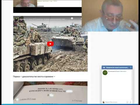 Военная травма   готовимся к суду с ВВК
