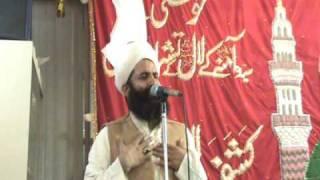 DR GHULAM MURTAZA NAQIBI-SAIF UL MALOOK-SOOFIANA KALAM-TAYBA ISLAMIC CENTER BROOKLYN NEW YORK