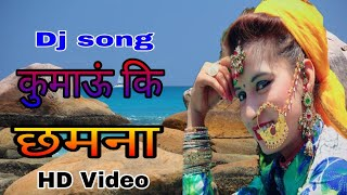 कुमाऊं की छमना कुमाऊनी DJ Song , Bharat Kumar , Negi Film production
