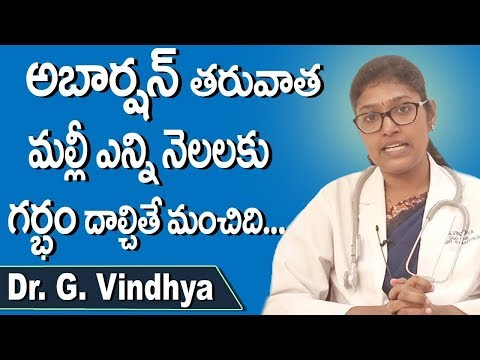 how-much-time-to-get-pregnant-after-an-abortion?-|-pregnancy-after-abortion-in-telugu-|-doctors-tv