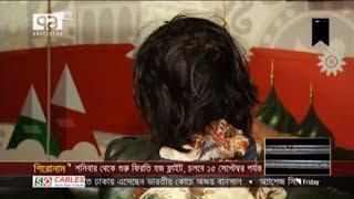 ১০০ রিয়েলে বিক্রি হচ্ছে প্রতিটি নারী | ঝুমুর বারী | News | Ekattor TV
