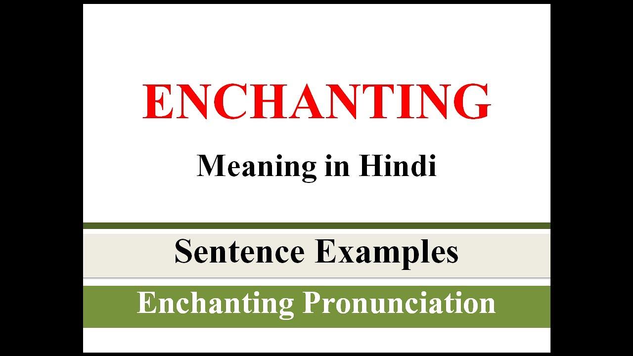 Delightful Meaning in Hindi   Delightful kya hota hai   Delightful ...