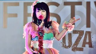 "Saya Kawamoto ( 川本紗矢 ) AKB48 Team 4 & JKT48 Team T ""Everyday Ka..."