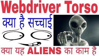 Actual Truth Of Webdriver Torso | Webdriver Torso का सच By Techelper Abhay
