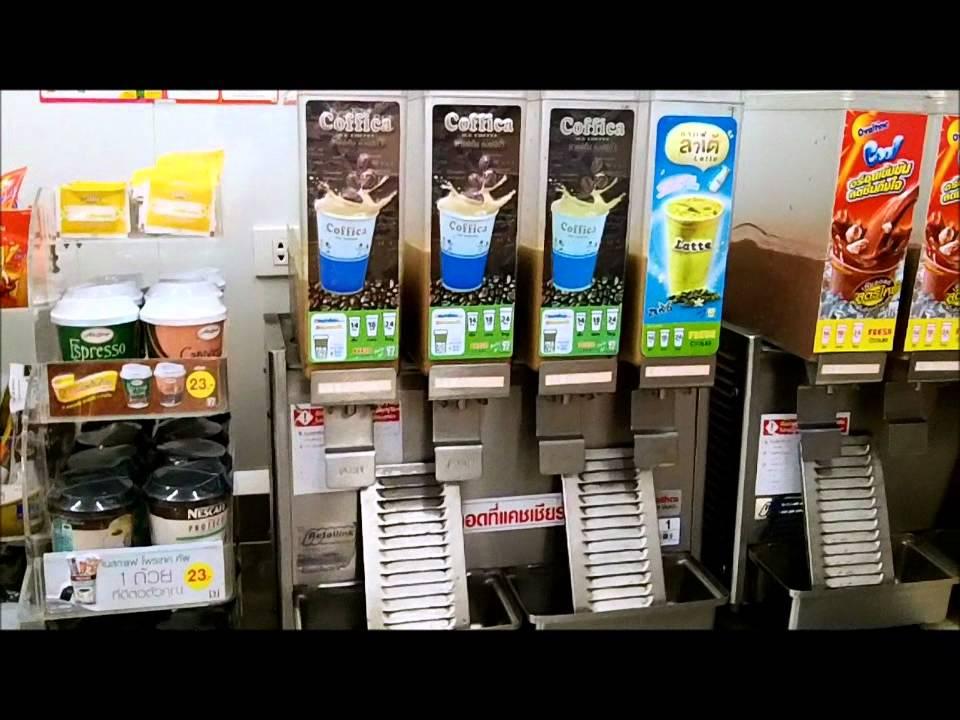 Eleven Thailand Coffee