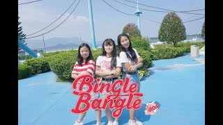 AOA(에이오에이)__Bingle Bangle(빙글뱅굴) DANCE COVER BY HappinessHK
