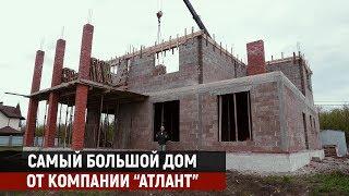 Строительство домов в Краснодаре  Строительство домов в Краснодарском крае