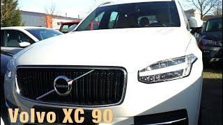 Новый Volvo XC 90