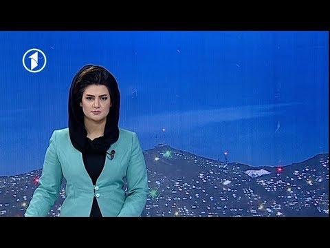 Afghanistan Dari News 14.12.2017  خبرهای افغانستان