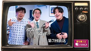 菅生健人の歌ってみせた〜〜〜   このチャンネルでは今のJPOPとは違った魅力がある、昭和歌謡を中心に紹介していきたいと思います。 前回から「日本レコード大賞特集」 ...