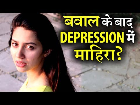SHOCKING: Mahira khan is in depression and Trauma after viral pics with Ranbir!