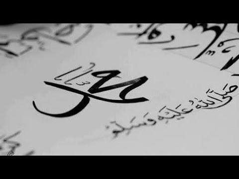 Kumpulan Shalawat Nabi Muhammad Saw Lengkap Dengan Latin Dan Terjemahan