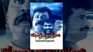 Repeat youtube video Vanathai Pola