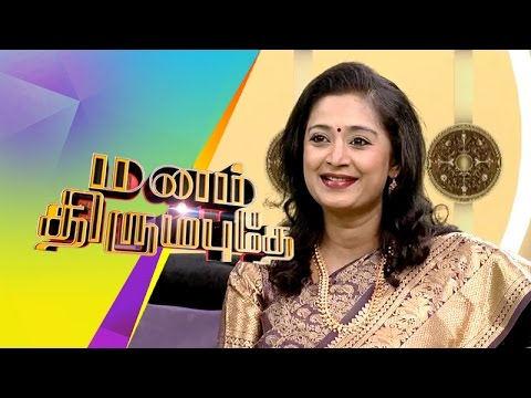 Actress Charmila in Manam Thirumbuthe (18/04/2015)