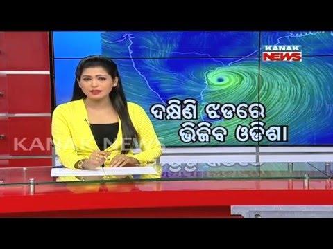 Heavy Rains And Cyclone Warning