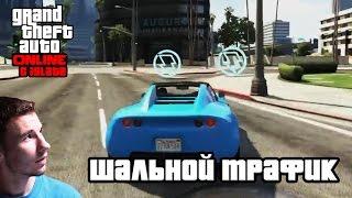 GTA Online с iSlate -