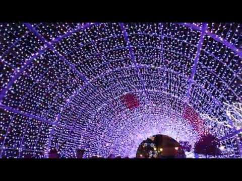 Puente Genil 2017 Alumbrado De Navidad