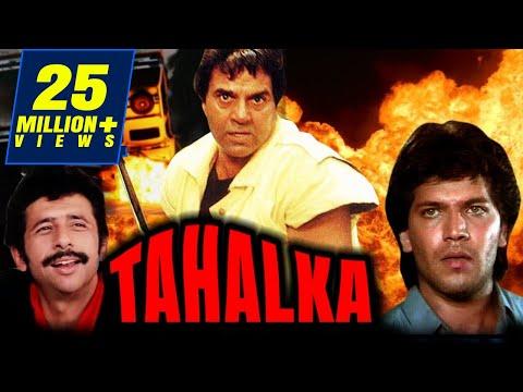 Tahalka (1992) Full Hindi Movie | Dharmendra, Naseeruddin Shah, Aditya Pancholi, Amrish Puri