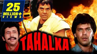 Tahalka (1992) Full Hindi Movie | Dharmendra, Naseeruddin Shah…