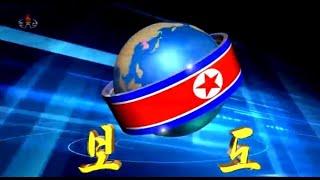 Новости КНДР 2019.09.29.