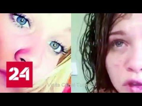 В Венесуэле наркобарон убил свою девушку, боясь огласки ссоры - Россия 24