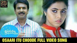 Osaari Itu Choode Full Video Song | Jayammu Nischayammu Raa Movie | Poorna | Srinivas Reddy