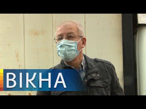 Вспышка заболеваемости коронавирусом в общежитии Запорожья | Вікна-Новини