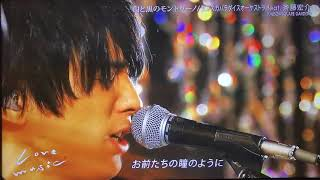 12/4 Love Musicより.